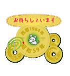 五円1984年(昭和59年)(個別スタンプ:23)