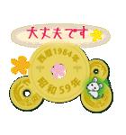 五円1984年(昭和59年)(個別スタンプ:25)