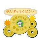 五円1984年(昭和59年)(個別スタンプ:26)