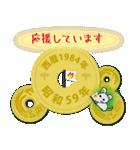 五円1984年(昭和59年)(個別スタンプ:27)
