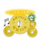 五円1984年(昭和59年)(個別スタンプ:28)
