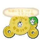 五円1984年(昭和59年)(個別スタンプ:30)