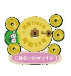 五円1984年(昭和59年)(個別スタンプ:31)