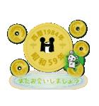 五円1984年(昭和59年)(個別スタンプ:32)