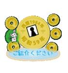 五円1984年(昭和59年)(個別スタンプ:34)