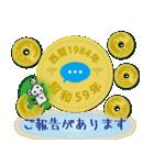 五円1984年(昭和59年)(個別スタンプ:35)