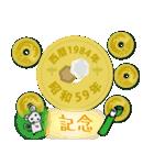 五円1984年(昭和59年)(個別スタンプ:37)