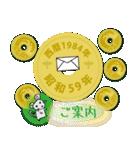 五円1984年(昭和59年)(個別スタンプ:39)