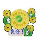 五円1984年(昭和59年)(個別スタンプ:40)