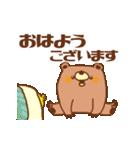 ちょうどいいスタンプ~ゆる敬語編~(個別スタンプ:1)