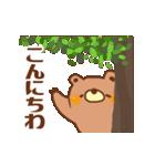 ちょうどいいスタンプ~ゆる敬語編~(個別スタンプ:2)