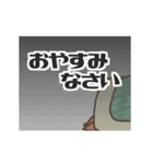 ちょうどいいスタンプ~ゆる敬語編~(個別スタンプ:3)