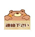 ちょうどいいスタンプ~ゆる敬語編~(個別スタンプ:6)