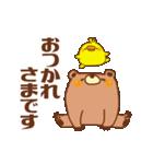 ちょうどいいスタンプ~ゆる敬語編~(個別スタンプ:8)