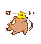 ちょうどいいスタンプ~ゆる敬語編~(個別スタンプ:9)