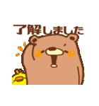 ちょうどいいスタンプ~ゆる敬語編~(個別スタンプ:10)