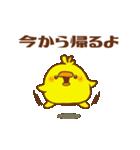ちょうどいいスタンプ~ゆる敬語編~(個別スタンプ:13)