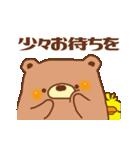 ちょうどいいスタンプ~ゆる敬語編~(個別スタンプ:15)