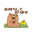 ちょうどいいスタンプ~ゆる敬語編~(個別スタンプ:16)
