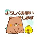 ちょうどいいスタンプ~ゆる敬語編~(個別スタンプ:18)