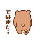 ちょうどいいスタンプ~ゆる敬語編~(個別スタンプ:24)