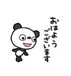 ふんわかパンダ8(敬語編)(個別スタンプ:01)