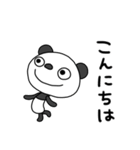 ふんわかパンダ8(敬語編)(個別スタンプ:02)