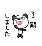 ふんわかパンダ8(敬語編)(個別スタンプ:03)