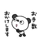 ふんわかパンダ8(敬語編)(個別スタンプ:06)