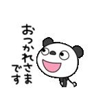 ふんわかパンダ8(敬語編)(個別スタンプ:07)
