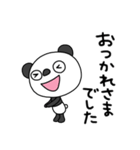 ふんわかパンダ8(敬語編)(個別スタンプ:08)