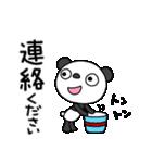 ふんわかパンダ8(敬語編)(個別スタンプ:13)