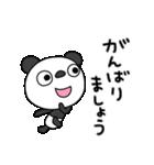 ふんわかパンダ8(敬語編)(個別スタンプ:14)
