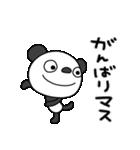 ふんわかパンダ8(敬語編)(個別スタンプ:15)