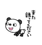 ふんわかパンダ8(敬語編)(個別スタンプ:16)