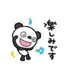 ふんわかパンダ8(敬語編)(個別スタンプ:18)