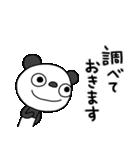 ふんわかパンダ8(敬語編)(個別スタンプ:19)