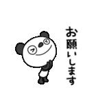 ふんわかパンダ8(敬語編)(個別スタンプ:20)