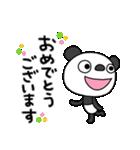 ふんわかパンダ8(敬語編)(個別スタンプ:21)