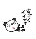 ふんわかパンダ8(敬語編)(個別スタンプ:22)