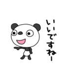 ふんわかパンダ8(敬語編)(個別スタンプ:23)