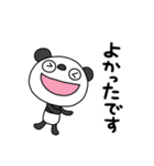 ふんわかパンダ8(敬語編)(個別スタンプ:24)