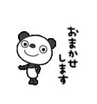 ふんわかパンダ8(敬語編)(個別スタンプ:25)