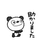 ふんわかパンダ8(敬語編)(個別スタンプ:26)