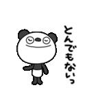 ふんわかパンダ8(敬語編)(個別スタンプ:28)