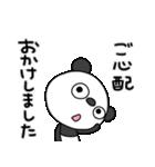 ふんわかパンダ8(敬語編)(個別スタンプ:29)