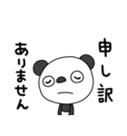 ふんわかパンダ8(敬語編)(個別スタンプ:30)
