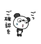 ふんわかパンダ8(敬語編)(個別スタンプ:31)