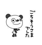 ふんわかパンダ8(敬語編)(個別スタンプ:33)