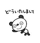 ふんわかパンダ8(敬語編)(個別スタンプ:34)